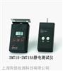 3M718靜電檢測儀 3M718A