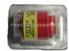 英国CITY进口氧传感器,JF-3氧指数测定仪传感器
