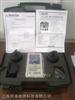 美國ACL-800數顯靜電測試儀器