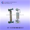 厂家供应玻璃板液位计-液位仪表-物位仪表