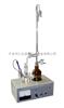 SYD-2122型石油产品微量水分试验器