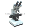 双目生物显微镜1600倍