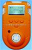 DS810单一气体检测仪