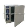 HH.CP-7系列培养箱-二氧化碳培养箱