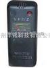 YJ0118-1矿用酒精测试仪 /河南矿用酒精测试仪厂家