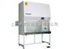 BSC-1500ⅡA2-X双人用二级生物安全柜/30%外排