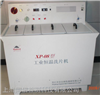 XP-08型工業恒溫洗片機 膠片洗片機