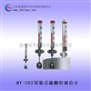 顶装式磁翻柱液位计(侧装式) 质量保证 制造商
