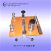 手动压力源-台式压力源-微压校验台