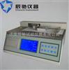 MXD-01山东生产 动静摩擦系数测定仪 质优价廉