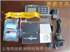 TR220北京时代手持式粗糙度仪  传感器