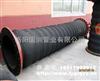 海南喷沙胶管|烟台输沙胶管厂家|宁波抽沙胶管应用领域