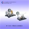 禁油压力表校验台-压力表氧气表两用校验器使用说明