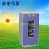 金壇晨陽專業生産SPJ-250B恒溫恒濕培養箱