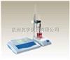 ZD-2上海精科雷磁牌ZD-2自动电位滴定仪