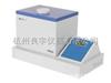 WZS-180上海精科WZS-180型浊度仪