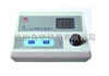 WZS-1000WZS-1000型数字浊度仪