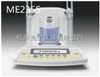 ME235S赛多利斯电子精密天平