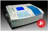 UV765上海精科UV765/UV765CRT/UV765PC紫外可见分光光度计