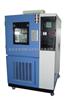 GDJW-010交变高低温测试箱