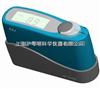 上海光泽度计 科仕佳MG6-S1通用型光泽度测试仪