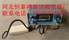 SJ-3型<br>SJ-3型混凝土保护层测定仪