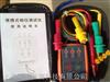 SM852B相序表 相位检测仪