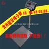 E店宝软件电子秤 E店宝连电脑秤,E店宝电子秤 E店宝专用电子称