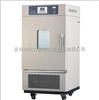 恒溫恒濕箱LHS-150HC-I 深圳培養箱供應