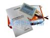 单温度记录 仪