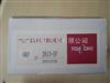 2613-5FDKK-TOA在线ORP电极2613-5F