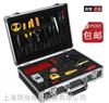 JW5001嘉慧光缆施工工具箱 光纤施工套装