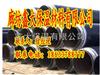 dn400高密度聚乙烯直埋保温管的执行标准,高密度聚乙烯直埋保温管