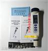 臺灣衡欣AZ8371筆式電導率計 鹽度測量功能電導率儀