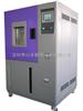 SH-HS-80可程式高低温试验箱