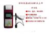 便携式硬度计,上海便携式硬度计,便携式里氏硬度计价格