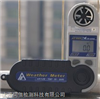 中国台湾衡欣AZ8909风温风速计 多功能风速仪