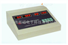 PHJ-02型数字式pH/mV校准仪