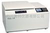 TGL-19台式高速多功能冷冻离心机