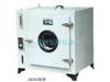 303AS-1隔水式电热恒温培养箱