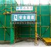 天津安全网厂家报价-建筑护栏网质量-塘沽绿色安全网