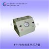 B电动真空压力源价格,B电动液压源厂家