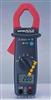 CENTER-202真有效值钳表 交流电流钳形表