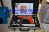 供应型号HPC-001S/FCT201 新拌混凝土综合性能测试仪