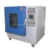 HS-010恒温恒湿试验设备
