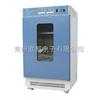 OBY-D50-RE150L电热培养箱