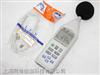 TES-1353H积分式噪音计 中国台湾泰仕声级计