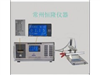 ZNS-IB微电脑多功能电解测厚仪价格