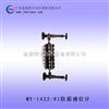防霜液位计-产品展示-金湖铭宇自控设备有限公司