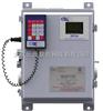 加拿大Galvanic 903W H2S总硫分析仪
